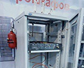 Проблема выбора системы автоматического пожаротушения для серверных помещений и эклектрошкафов