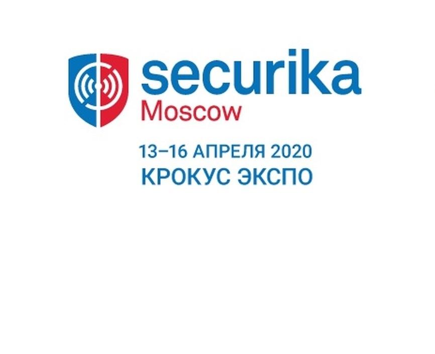Торговая федерация на выставке Securika Moscow 2020